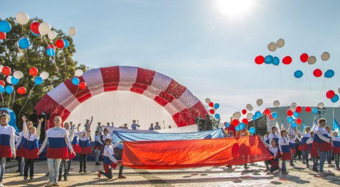 В Керчи отметили День народного единства