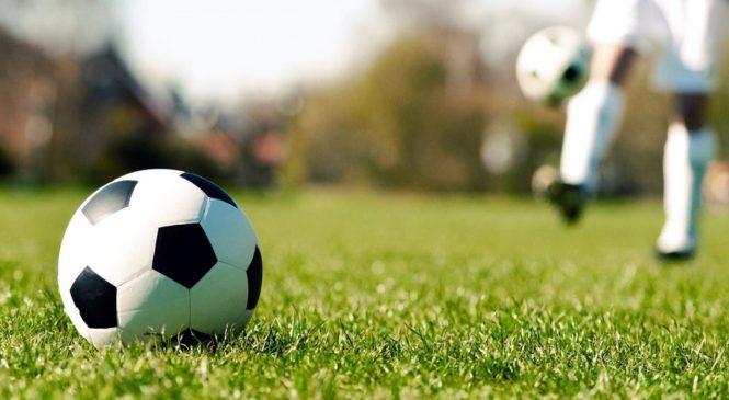 10 декабря — Всемирный день футбола