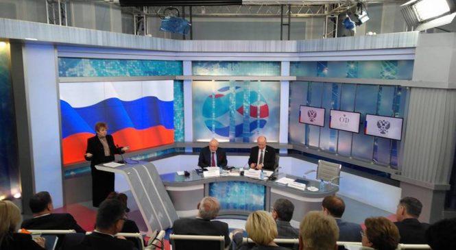 Председатель общественного совета г. Керчи выступила в Совете Федерации