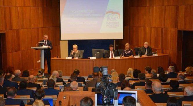 Глава муниципального образования г. Керчь принял участие в V Конференции Крымского отделения ВПП «ЕДИНАЯ РОССИЯ»