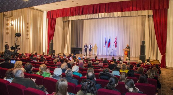 Керчане отметили День Конституции Российской Федерации