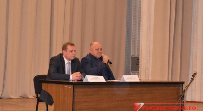 Проведено очередное собрание территориальной избирательной комиссии города Керчи по подготовке к выборам Президента РФ