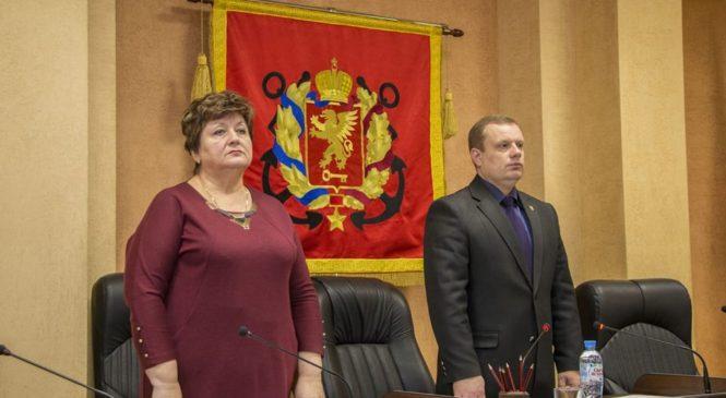 Состоялась 84 сессия Керченского городского совета