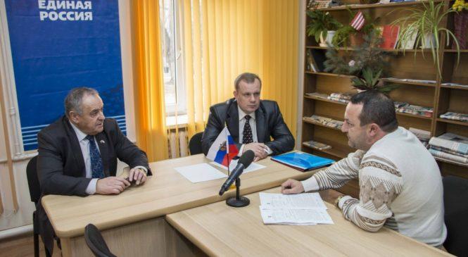 Ефим Фикс и Николай Гусаков провели прием керчан