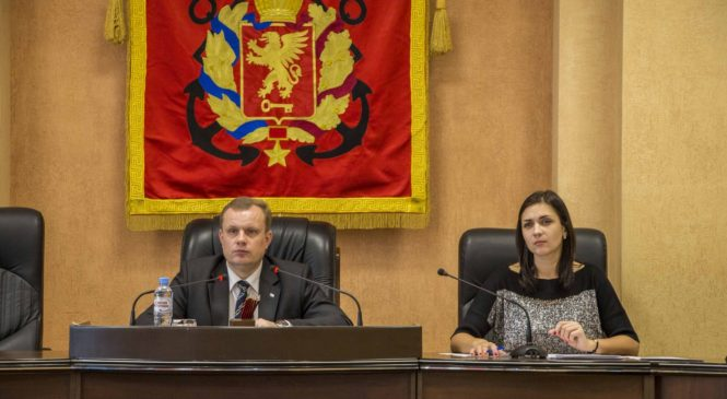 В муниципалитете готовятся провести публичные слушания по обсуждению проекта Стратегии развития