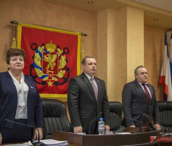 Состоялась 83 сессия Керченского городского совета