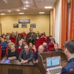 Принята Стратегия развития города Керчи до 2030 года