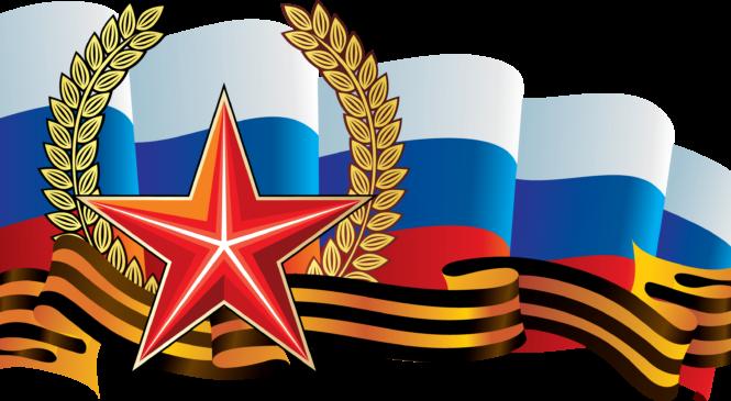 2 февраля – День воинской славы России. Сталинградская битва