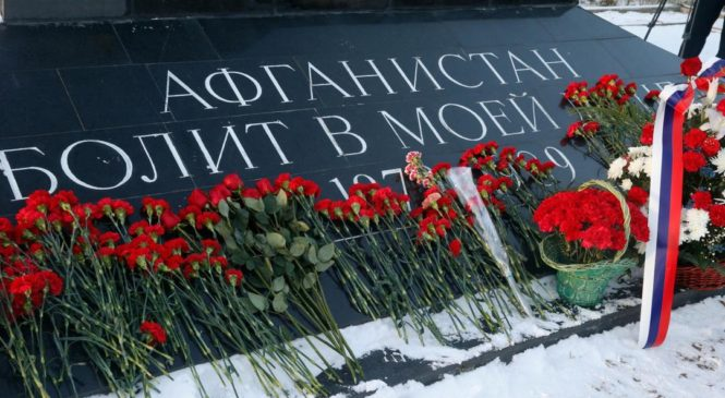 15 февраля – День памяти воинов-интернационалистов России