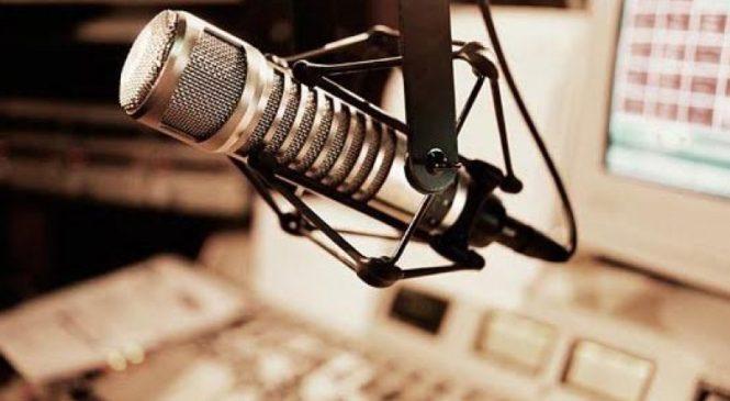 13 февраля — Всемирный день радио
