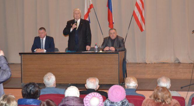 В конференции Совета ветеранов города Керчи принял участие депутат Госсовета Ефим Фикс