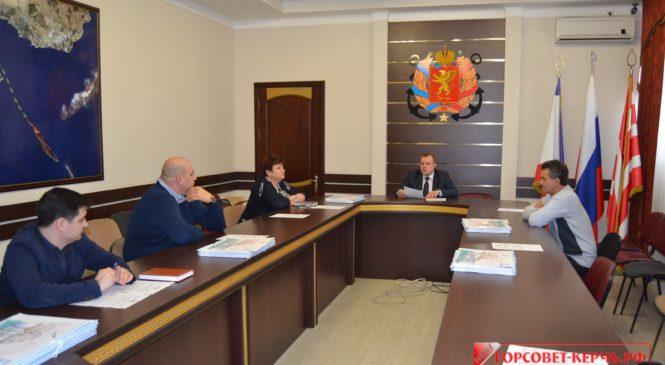 В Керченском горсовете провели заседание комиссии по программе «Комфортная городская среда»