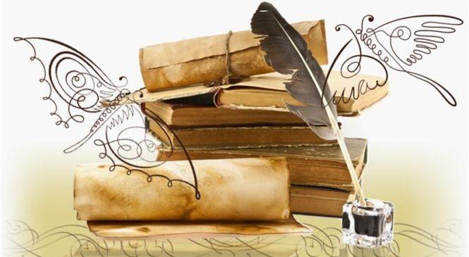21 марта – Всемирный день поэзии — «Души прекрасные порывы»