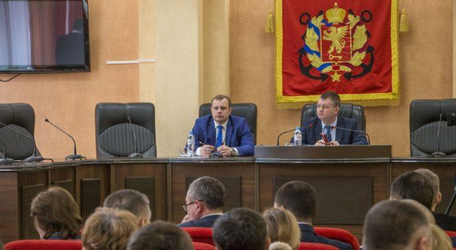 В администрации города прошло аппаратное совещание