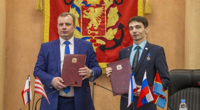 Керчь подписала договор об установлении побратимских отношений с Красногвардейским районом