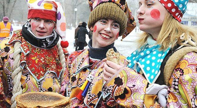 Керченский городской совет приглашает всех на празднование Масленицы