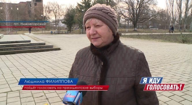 Почему крымчане собираются голосовать на выборах президента