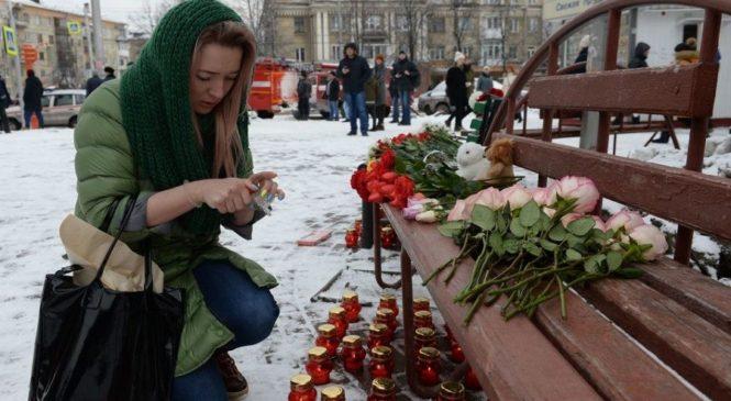 Среда, 28 марта, объявлен днем траура в связи с трагедией в Кемерово