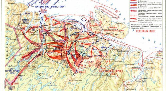 8 апреля — День начала Крымской наступательной операции 1944 года по освобождению Крыма от фашистских захватчиков
