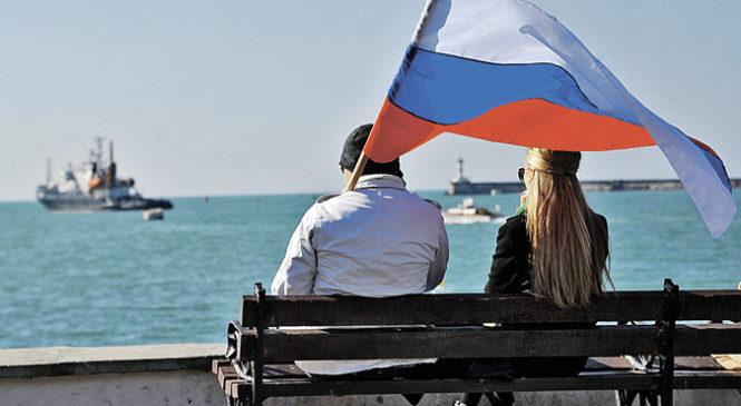 18 марта — День воссоединения Крыма и России