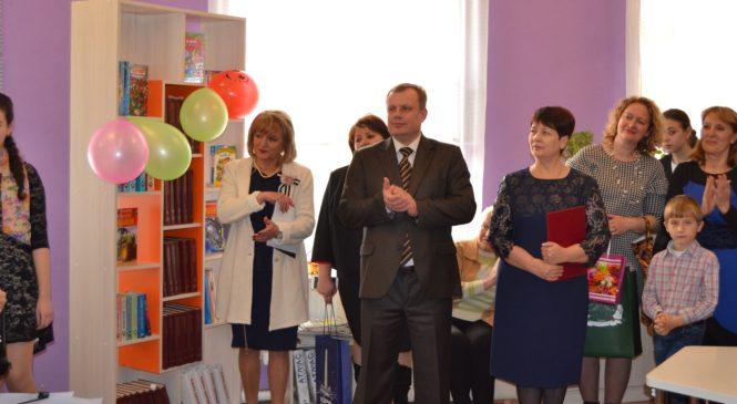 Сегодня открыли обновленную Центральную детскую библиотеку им. Дубинина по модельному стандарту