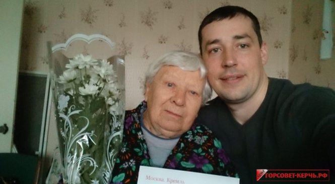 Депутат Керченского горсовета поздравил ветерана Великой Отечественной войны с 90-летним юбилеем