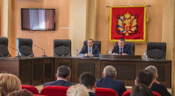 В администрации Керчи прошло итоговое аппаратное совещание