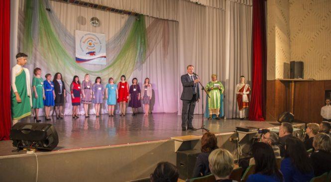 В Керчи проходит республиканский этап Всероссийского конкурса «Воспитатель года 2018»