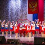 Керчане отмечают годовщину Референдума