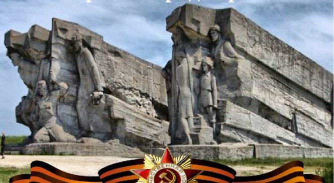 11 апреля — День освобождения Керчи от немецко-фашистских захватчиков