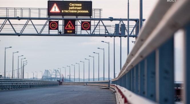 На Крымском мосту приступили к пусконаладке автоматизированной системы управления дорожным движением (ВИДЕО)