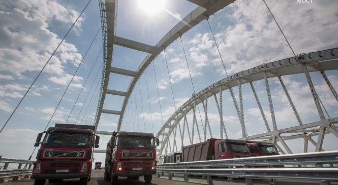 Автодорожная часть Крымского моста прошла приемочные испытания (ВИДЕО)