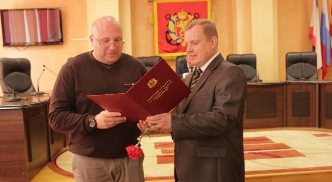В горсовете прошло торжественное собрание по случаю Дня местного самоуправления