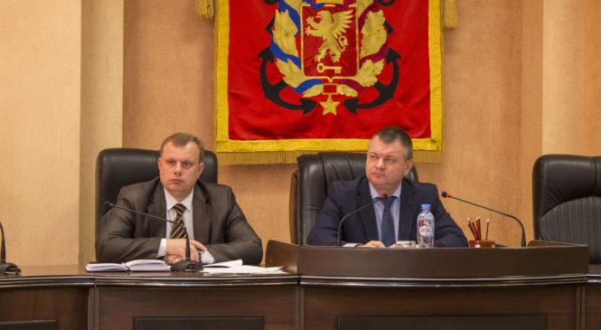 В администрации состоялось традиционное аппаратное совещание