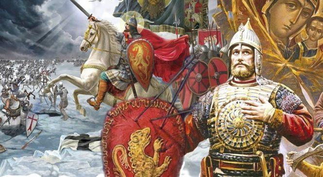 18 апреля — День воинской славы России. День победы русских воинов князя Александра Невского над немецкими рыцарями на Чудском озере (Ледовое побоище, 1242 год)