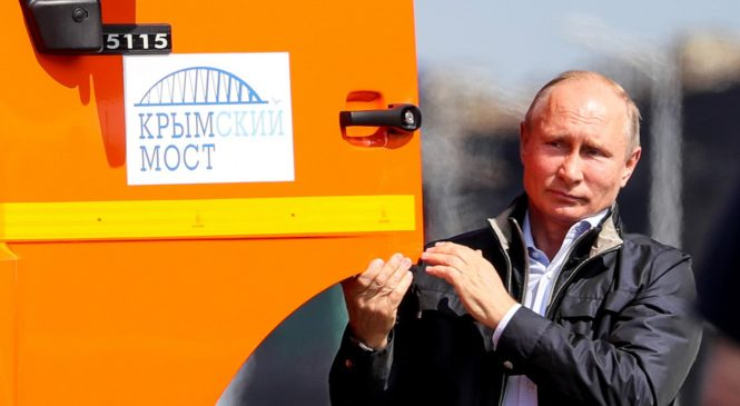 Дорогие керчане! С праздником! С открытием Крымского моста!