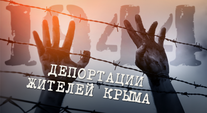 24 июня Крым чтит память жертв депортации армян, болгар и греков