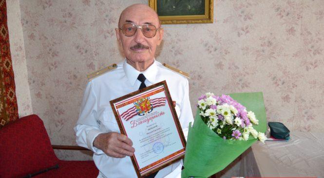 Руководство города поздравило с 90-летним юбилеем керчанина Николая Щербакова