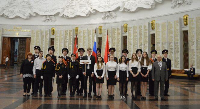 В Москве прошел Международный слет детских поисковых отрядов Городов – Героев, посвященный 73 годовщине Победы в ВОВ
