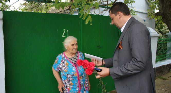Керченский городской совет благодарит ветеранов
