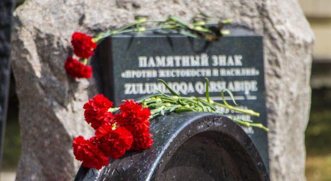 На привокзальной площади почтили память депортированных керчан