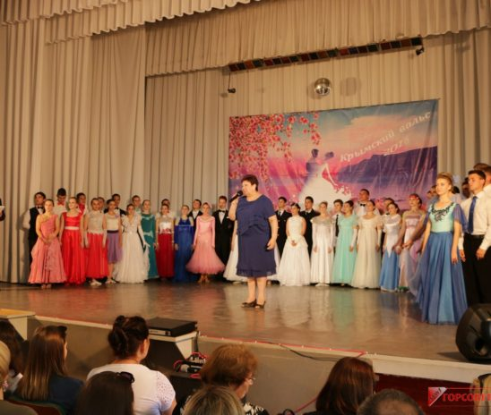 В Керчи прошел финал республиканского конкурса «Крымский вальс 2018»