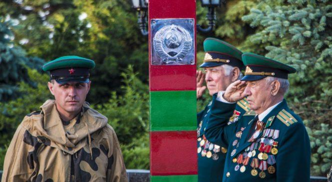 Пограничная служба в Керчи отмечает 100-летний юбилей