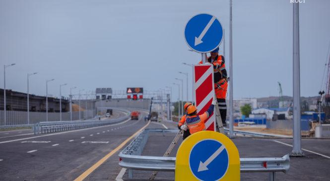 Установка знаков дорожного движения  на Крымском мосту (ВИДЕО)