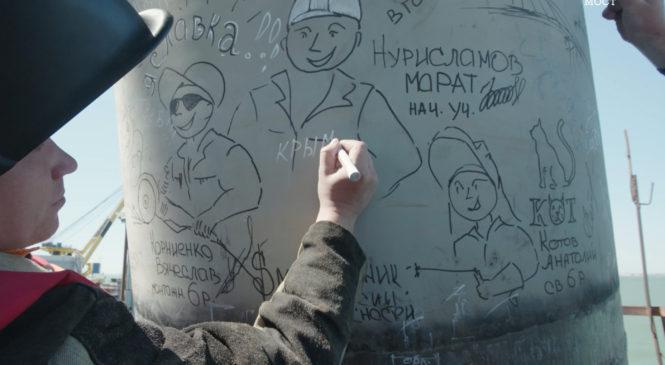 Погружена последняя свая железнодорожной части Крымского моста (ВИДЕО)