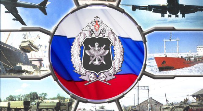 18 июня – День службы военных сообщений