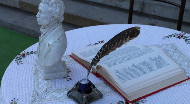 В Керчи прошли «Пушкинские чтения»