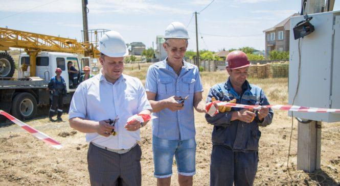 В Героевке запустили новую мощную подстанцию