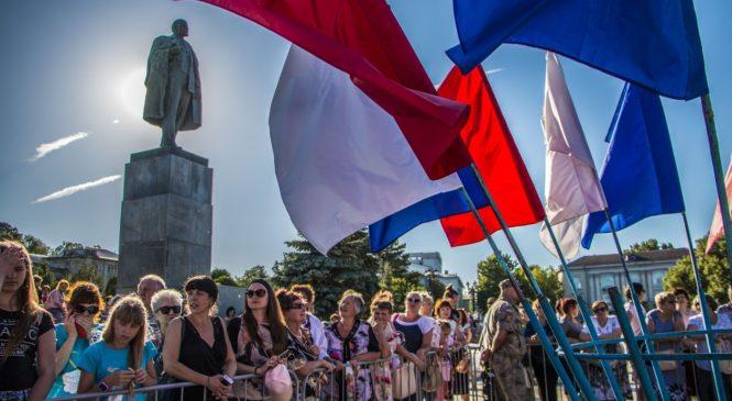 В Керчи отпраздновали День России