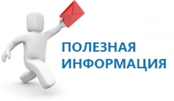 Информация абонентам Керченского УЭГХ ГУП РК «Крымгазсети»